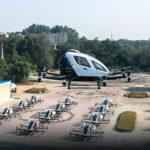 EHang продвигает UAM в Европе